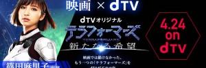 http://pc.video.dmkt-sp.jp/ft/s0004377?campaign=ghp1000620&wapr=56dd1c02